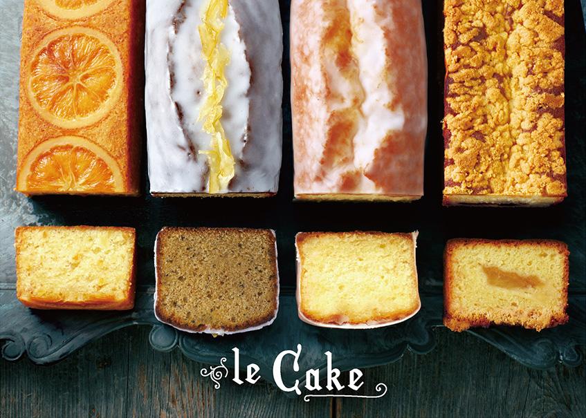 ケーキ パウンド 手作りパウンドケーキの最高峰!相原一吉さんに習う「究極のカトルカール」の作り方